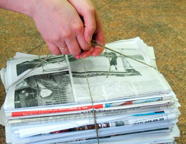 Лицензии на макулатуру буковски макулатура читать онлайн